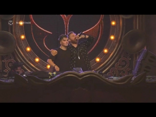 Martin Garrix & David Guetta So far away Live