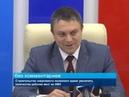 ГТРК ЛНР. Строительство энергомоста позволило вдвое увеличить количество рабочих мест на АМК
