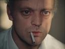 Встреча на далеком меридиане. 2 серия (1977). Киноповесть, экранизация | Фильмы. Золотая коллекция