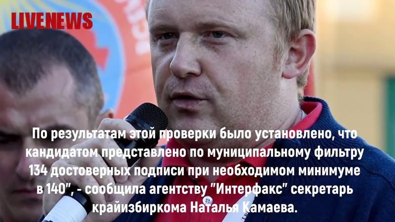 Ищенко, отстранили от выборов!