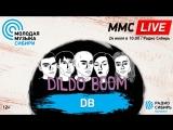 ММС-LIVE - DB