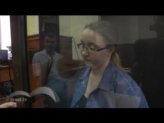 Убийца подруги и ее 3-летней дочки дала первое интервью журналистам