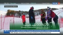 Новости на Россия 24 • Российские паралимпийцы тренируются, несмотря на дисквалификацию