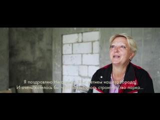 Репицина Ольга Сергеевна