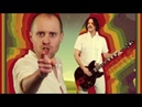Church of the Cosmic Skull - Cold Sweat (Official Video)