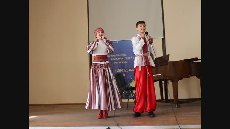 Даник и Софийка на конкурсе вокалистов в Славянске заняли 1 место
