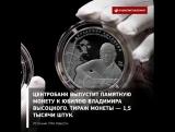 Еженедельные финансовые новости 27.01.2018