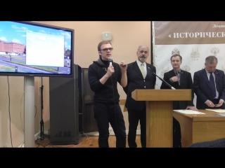 Вручение диплома и свидетельства о дворянстве для Надежды Балсамо и ее сына Ивана (Москва, Гос.Истор.Муз16.12.2017)