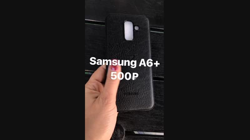 Чехол Samsung A6