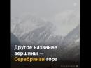 Мөңгүн-Тайга