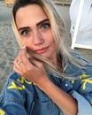 Виктория Ивко
