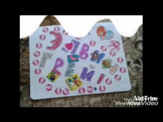 Ралия Сайфутдинова - видео для 3 ЭТАПА («Мисс Группы Elvin Grey» - 2018)