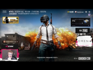 Live from Winstrike Arena - Crystal owL- PUBG pub