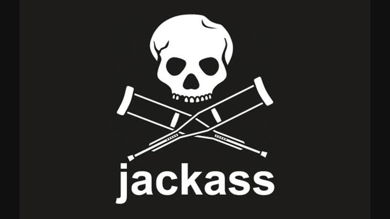 🔥 Чудаки Jackass 1 сезон 2000г 18 🔥