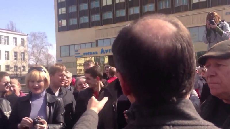 7 апреля 2014. Луганск. Ляшко в Луганске. Дайте ему в морду! 07 04 2014
