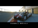 FernandoAlonso is the first drive of this type Toyota TS 050 HYBRID at Spain Motorland Aragon