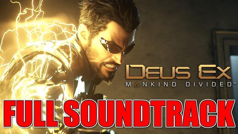 Deus Ex Mankind Divided original soundtrack ost Extended Edition (full)