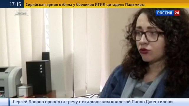 Новости на «Россия 24» • Адвоката Грабовского сначала пытали, а потом застрелили