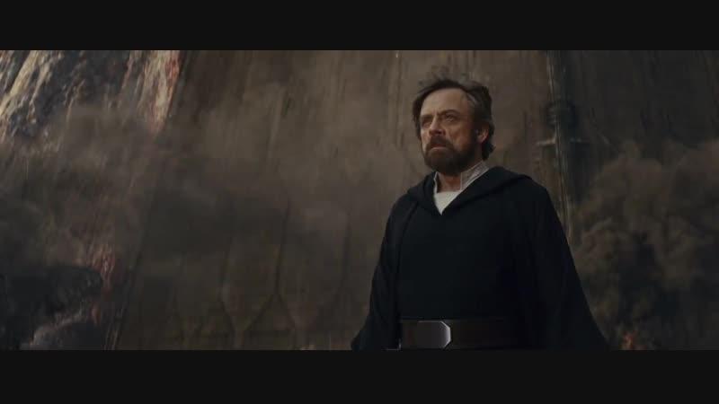 Первый орден против Люка Скайуокера Звёздные войны Последние джедаи