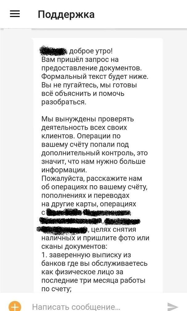 Справки 2 ндфл в астрахани и трудовые книжки документы для кредита Адмирала Руднева улица