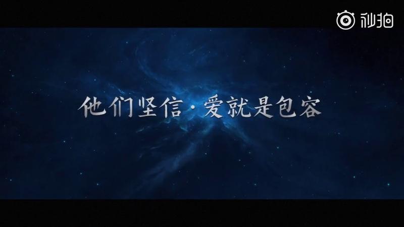 顫抖吧阿部2之朵星風雲先導片定檔8月6日 青部cp時隔百年終於重回地球 會303