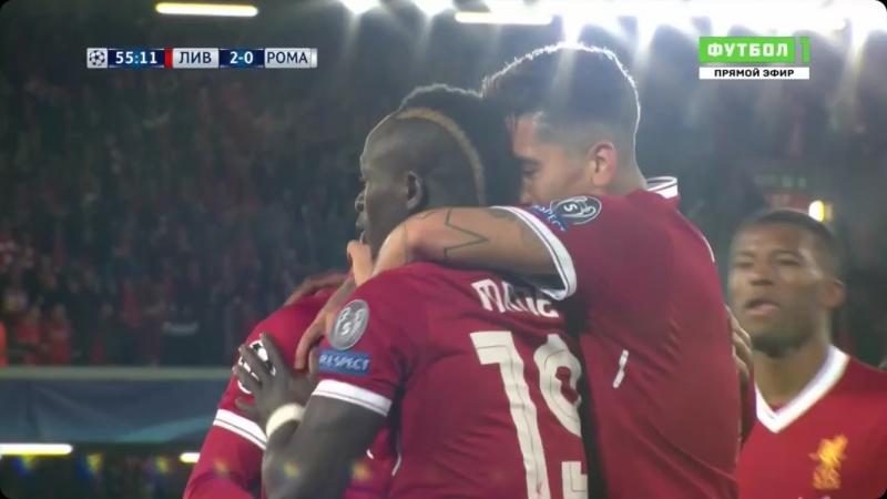 Sadio Mane goal 🔥🔥🔥