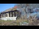 Пожар на 3 ей Северной 119 и 117 Второй ролик дознавателя