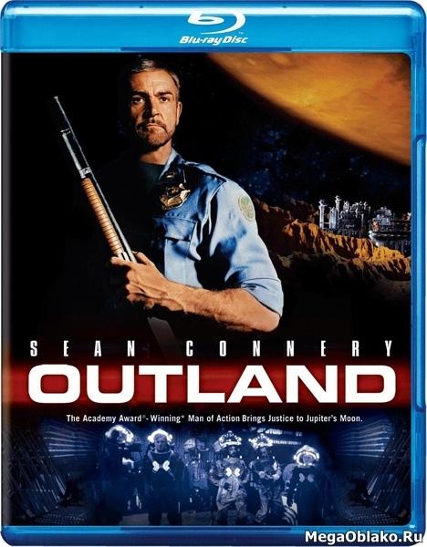 Чужая земля / Outland (1981/BDRip/HDRip)
