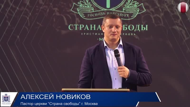 Сытость для зрелых! - 20 Октября 2018 - Алексей Новиков