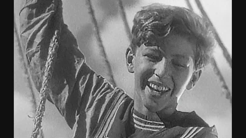 Весёлый ветер - Дети капитана Гранта 1936, поют - К. Крашенинникова и Л. Сатеева (И. Дунаевский - В. Лебедев-Кумач)