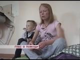 Умирающая сирота из Бурятии просит горожан о помощи