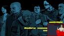Grand Theft Auto III Часть 11 Доставочная эпидемия