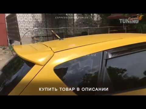 Спойлер Мазда 3 BK хэтчбек Задний спойлер на Mazda 3 Bk Hatchback AOM TUNING Тюнинг запчасти