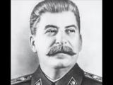 Сталин. Речь по радио 9 мая 1945 года