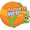Планета ИГРиК - Детский Развлекательный Центр
