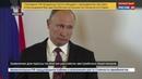 Новости на Россия 24 Канцлер Австрии Россия как сверхдержава несет ответственность в деле поддержания мира