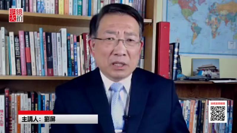范長龍暴露了什麼秘密嗎?川普要在貿易上懲罰中國?中國夢是什麼(《華盛頓看天下》2018年1月15日)