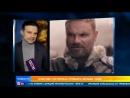 В Москве состоялась премьера фильма Скиф