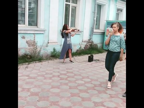 Скрипка на улицах якутска