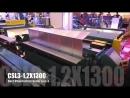 Comifo Duct Manufacture Super Line III