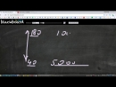Урок 3. Как выбрать правильную темематику канала яндекс дзен