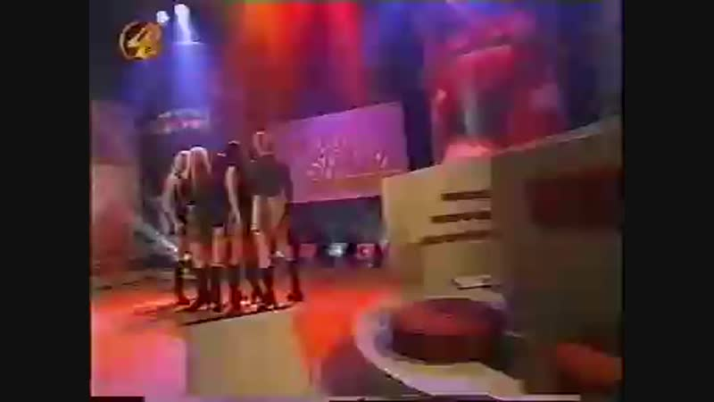 WOW! - Lekker lang Lekker Lang Lekker -(In TV Show De 05 Uur Show With Presenter Viola Holt By RTL 04 Incorporated LTD.)