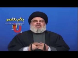 Le message de Sayyed Hassan Nasrallah de la banlieue du Liban à Dahyan au Yémen : vous êtes sur le chemin de la victoire