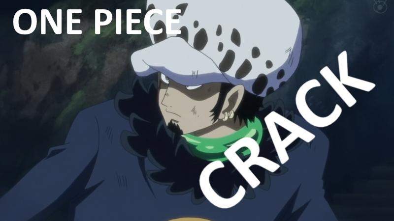 ONE PIECE || CRACK || PART ONE || Ван пис || приколы || часть 1 ( ´ ∀ `)ノ~ ♡