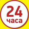 Круглосуточная Стоматология ★ София-Дента ★ 24 ч