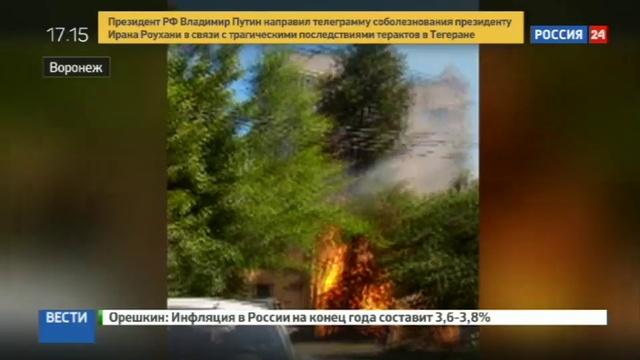 Новости на Россия 24 • Огонь взметнулся на 20 метров после прорыва газовой трубы в Воронеже