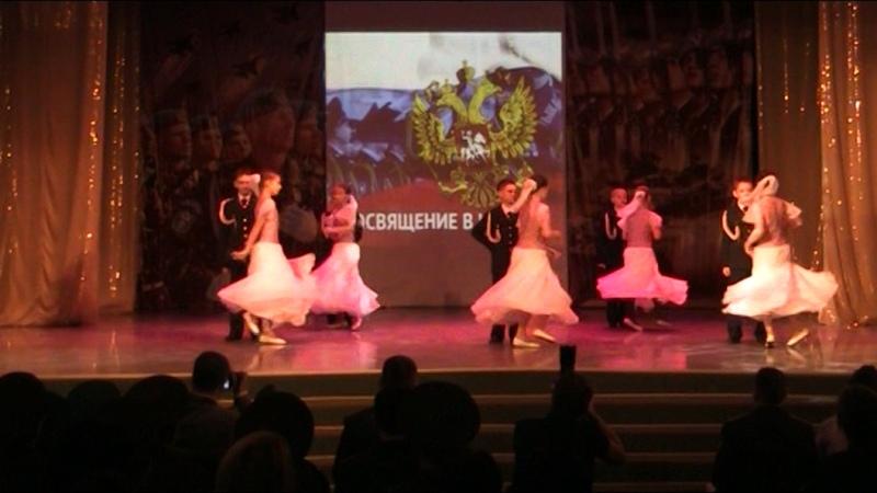 Воркута Гимназия 2 Посвящение в кадеты Вальс