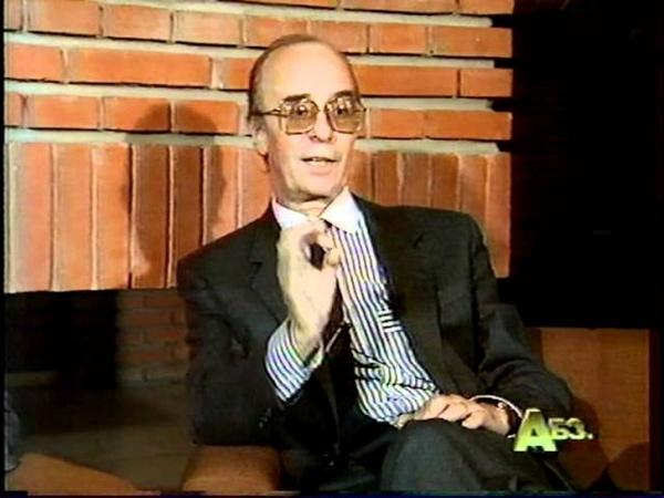 Телепрограмма Абзац. Интервью с Олегом и Юрием Борисовыми (1992 г.)