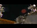 Красный объект замечен на прямой трансляции с МКС. Нибиру?
