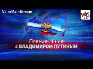 Такая прямая _ RYTP (VHS Video)